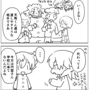 ゆるゴ(コピー本)