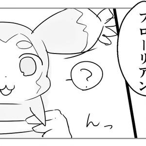 ひとりでできるもん!!(コピー本)