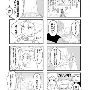 4BEYS②(コピー本)
