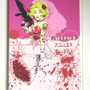 MARRIAGE KILLER【A2 CANVAS PANEL】