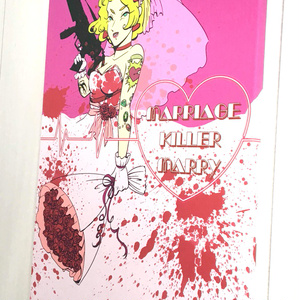 MARRIAGE KILLER【A2 CANVAS PANEL】
