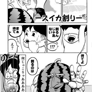 月刊タロイモ〈第2号〉
