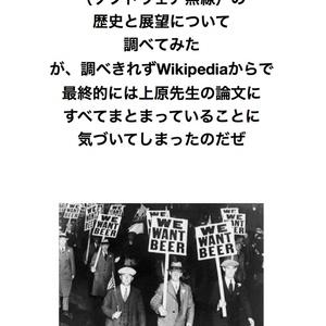 Software Defined Radio(ソフトウェア無線)の歴史と展望について調べてみたが、 調べきれずWikipediaからで、最終的には上原先生の論文にすべてまとまっていることに気づいてしまったのだぜ_web版
