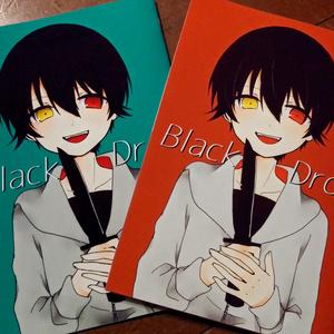Black Drop 0巻
