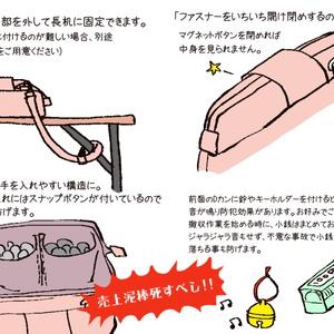 【ポーチ】387おばちゃんの会計ポーチ ひつじ柄