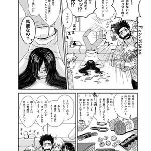 【2018夏コミ】スイートメモリーズ【新刊】