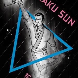 KAKU SUN 〜拡散〜