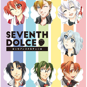 SEVENTH DOLCE【アイナナ】