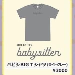 ベビシ BIC Tシャツ(ライトグレー)