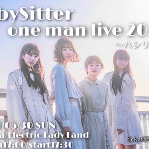 『BabySitter one man live 2021~ハシリダス~』