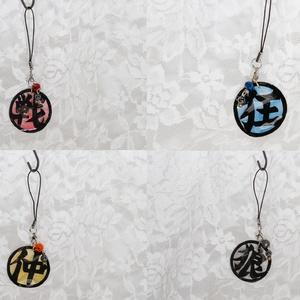 漢字モチーフ切り絵ストラップ