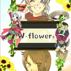 W-flower+【幻想水滸伝Ⅴ 王子&ロイ】