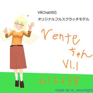 Venteちゃん【V1.1】