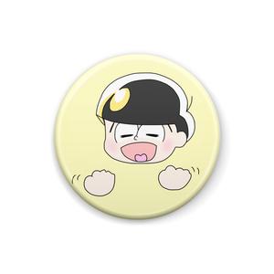 おそ松さん缶バッチ【十四松】