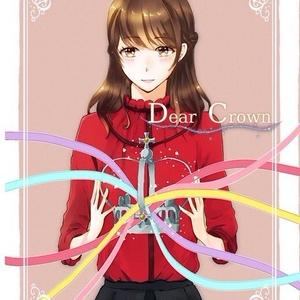 Dear Crown(スマートレター)