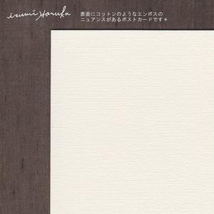 ポストカード(2枚セット) 「台湾旅」
