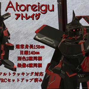 アトレイグ(Atoreigu)
