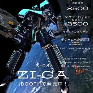 【オリジナル3Dモデル】Zi-Ga