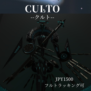 culto(クルト)