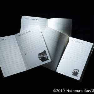 タヌキのおくすり手帳