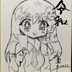 【大色紙 原画】東方project【河野麻実】