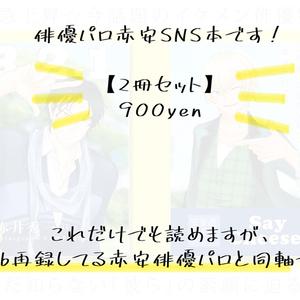 3.2.1 SayCheese!