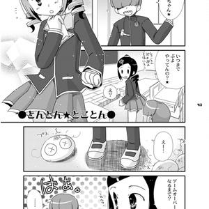 ぷよポンチ