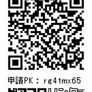 チケット祈願ミニ絵馬(再販分)