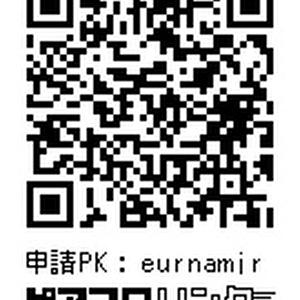 【訳あり】CRYPTONROIDSステッカー