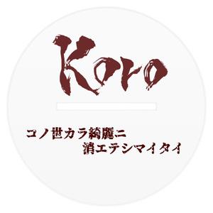 コノ世カラ綺麗ニ消エテシマイタイ - アクリルフィギュア A.ver