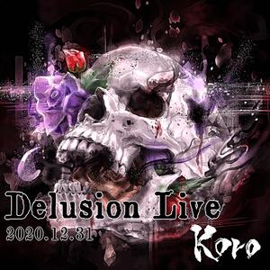 """Delusion Live """"jazzcore"""" 2020.12.31"""