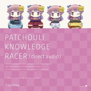 PATCHOULI KNOWLEDGE RACER(Direct Audio)