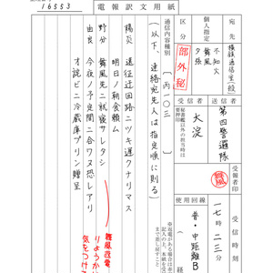 【DL版】艦娘書々 陽炎&不知火(本文カラー)
