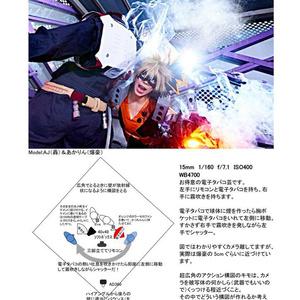 アーサーのコス撮影中級者向け 作例本(Vol1)