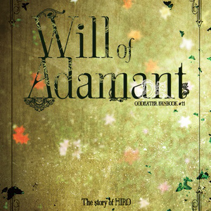 Will of Adamant 【ジュリヒロ】