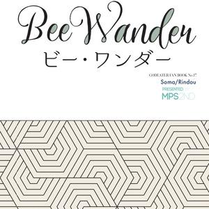 【C93】「Bee Wander」【ソマリン】