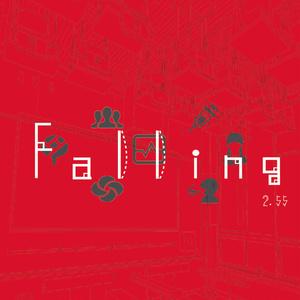 2.55ミニアルバム「Falling」