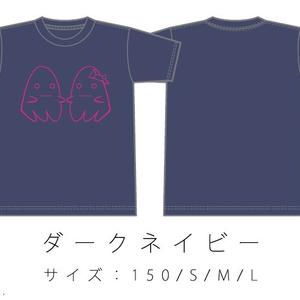 「天球のボンボヤジュ」ユネスコ Tシャツ (ダークネイビー)