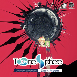 Tone Sphere/Darksphere オリジナルサウンドトラック Dark Moon(ダークムーン)
