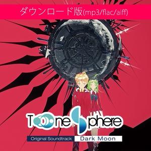 [ダウンロード版] Tone Sphere/Darksphere オリジナルサウンドトラック Dark Moon(ダークムーン)