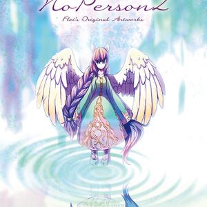 NoPerson2(人外一次創作イラスト集)