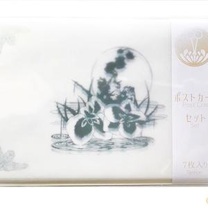 ポストカードセット (切り絵7種)
