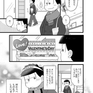 小営合同誌『ふたりごよみ』