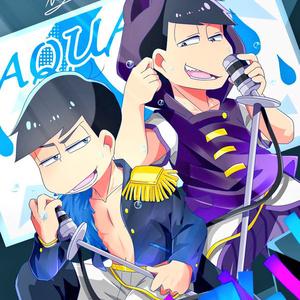 スッキリ松(AQUA)