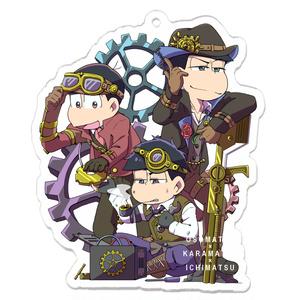 スチームパンク松(事変組)