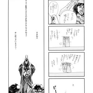 無料ダウンロード版/FFX vol.1