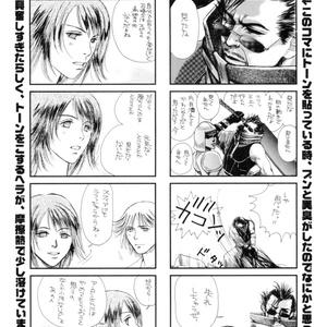 無料ダウンロード版/FFX vol.2