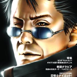 無料ダウンロード版/FFX vol.3