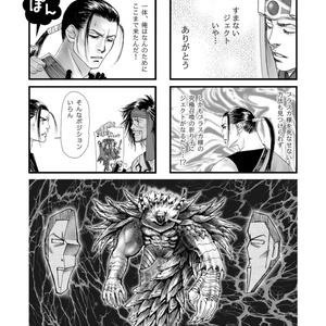 無料ダウンロード版/FFX vol.4
