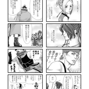 無料ダウンロード版/FFX vol.5